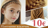 Children's braids for little princesses